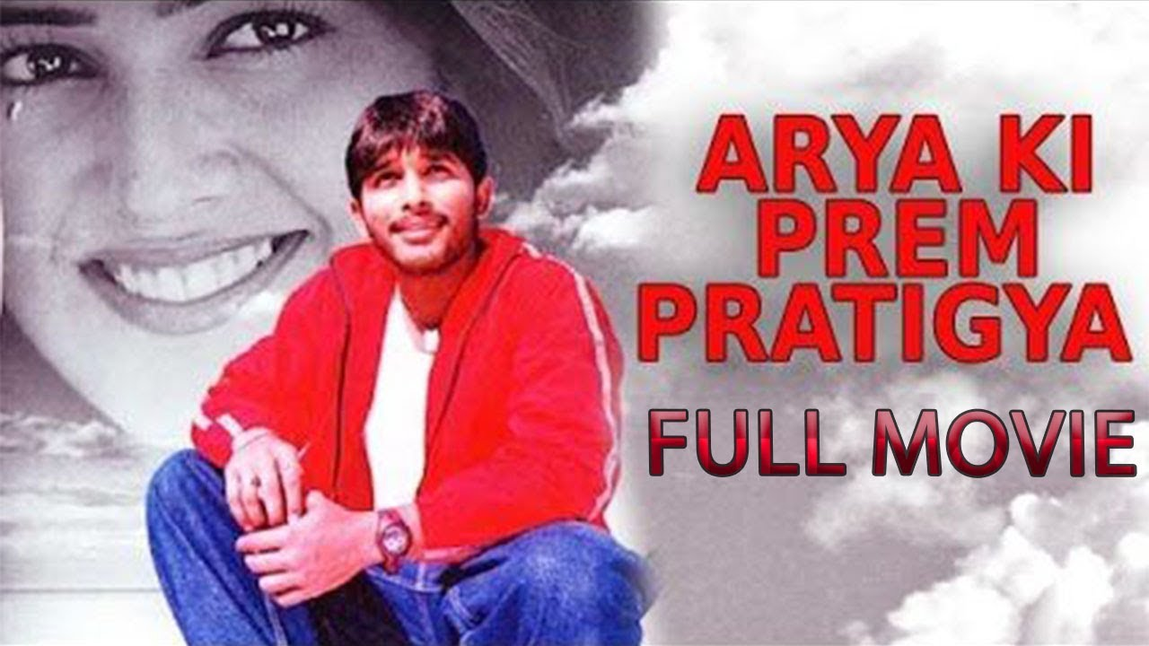 Movie Song Arya Ek Prem Pratigya All Song Hindi Dubbed Download Mp3 Lasopaswag